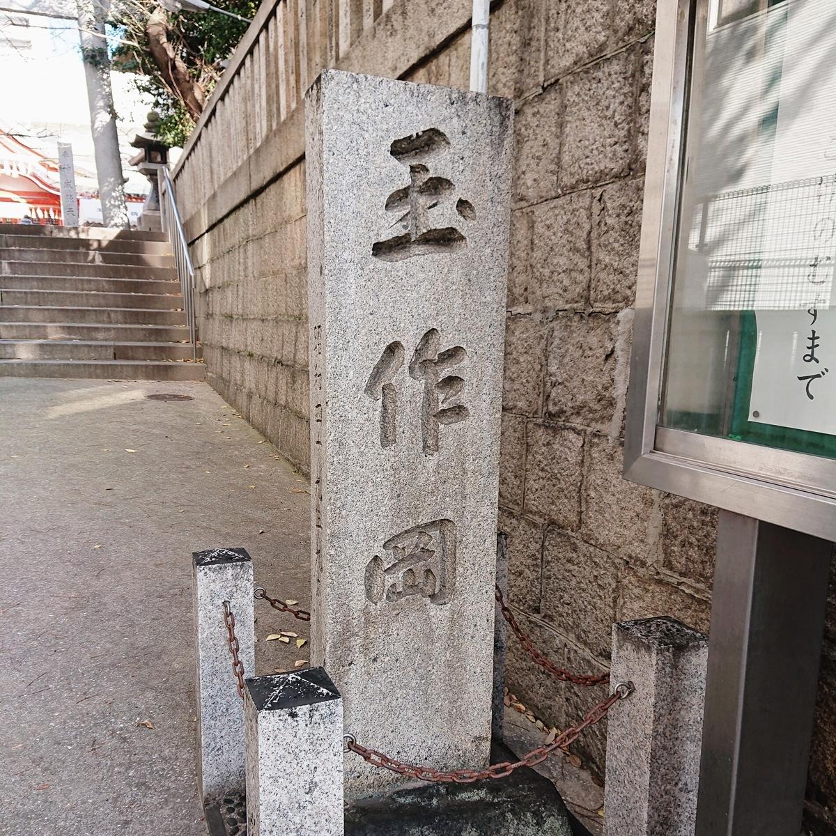 f:id:Kaimotu_Hatuji:20200108175545j:plain