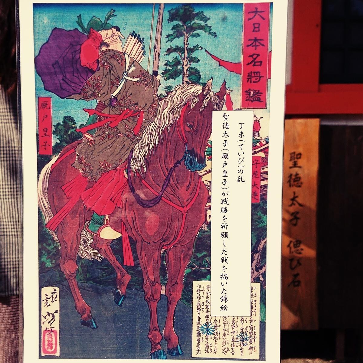 f:id:Kaimotu_Hatuji:20200108180458j:plain