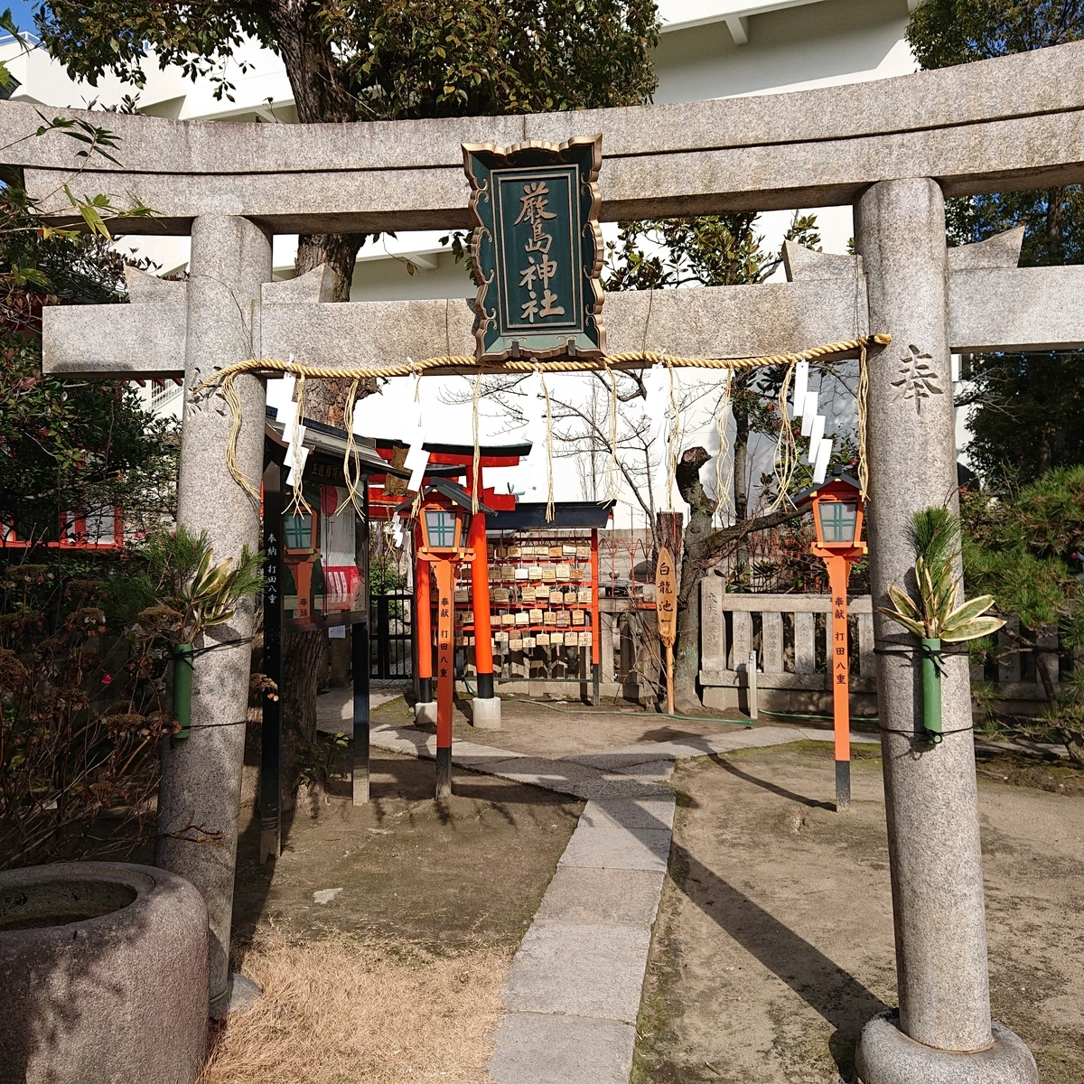 f:id:Kaimotu_Hatuji:20200108185654j:plain