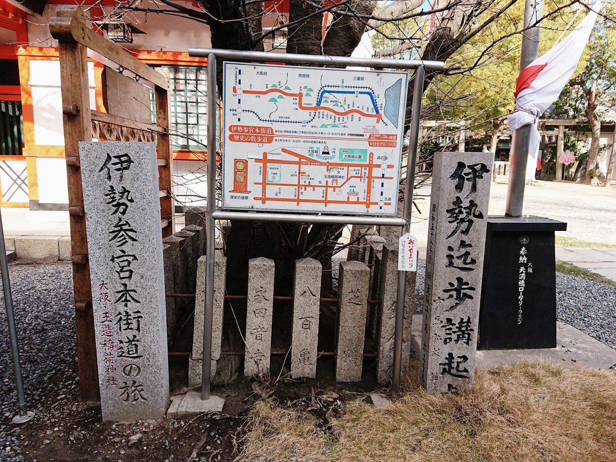 f:id:Kaimotu_Hatuji:20200108191646j:plain