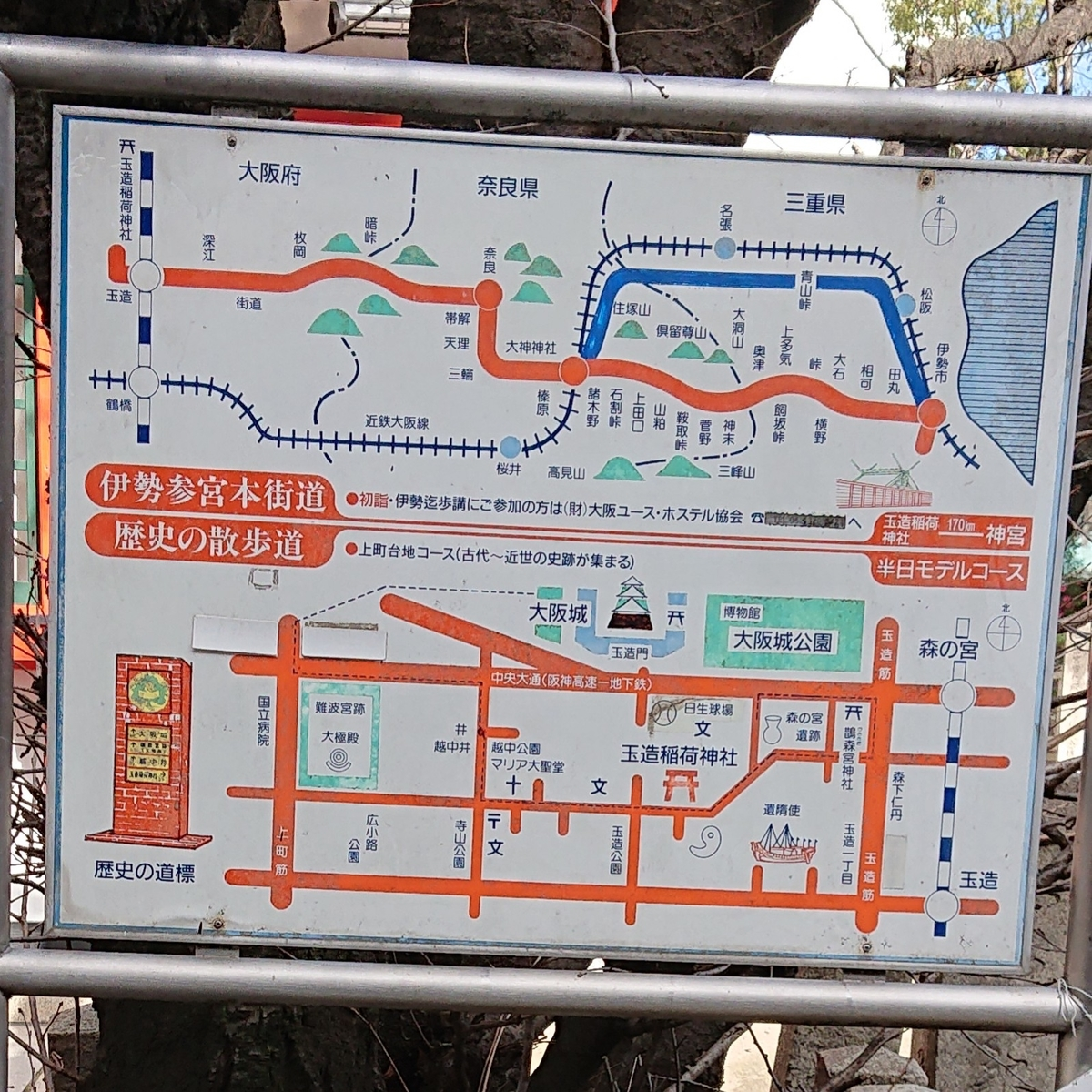 f:id:Kaimotu_Hatuji:20200108191707j:plain