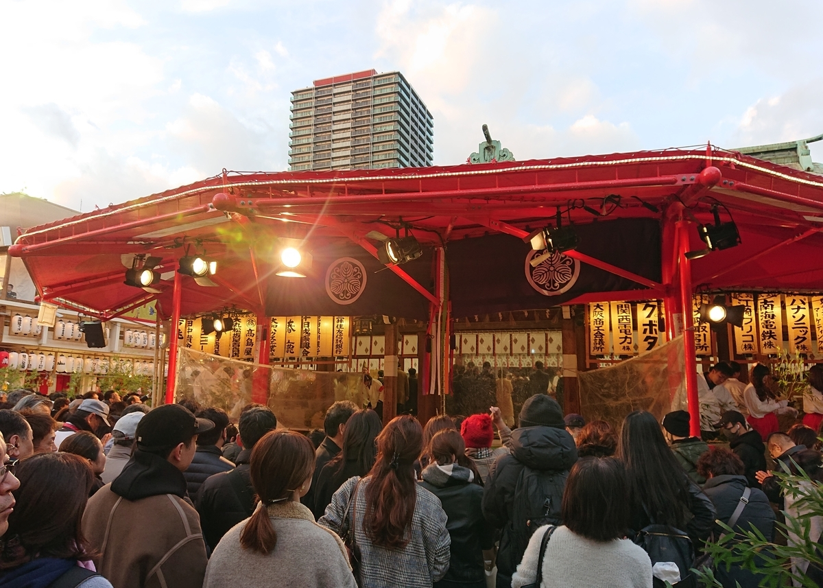f:id:Kaimotu_Hatuji:20200109182452j:plain