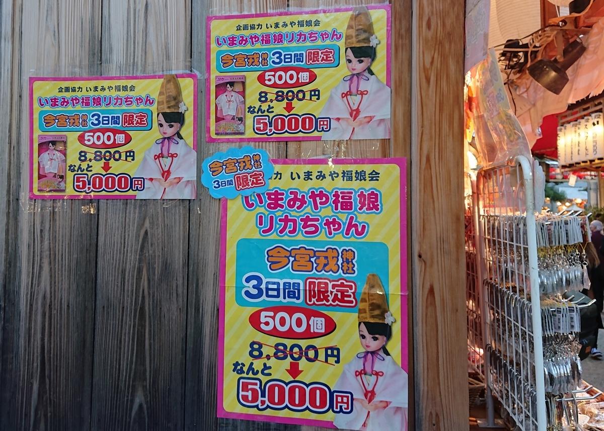 f:id:Kaimotu_Hatuji:20200109185228j:plain