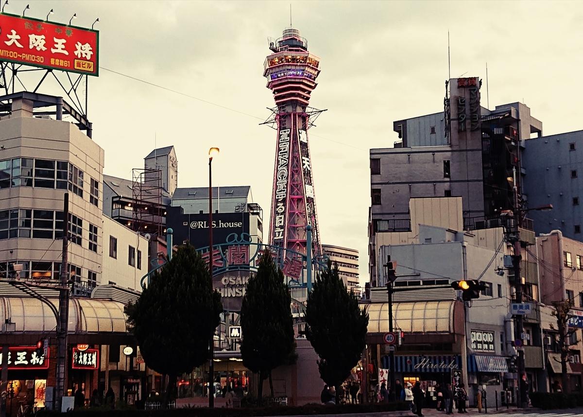 f:id:Kaimotu_Hatuji:20200109191234j:plain