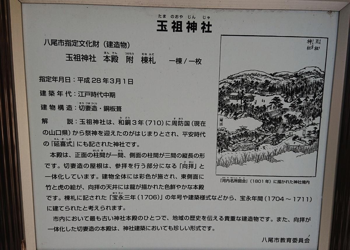 f:id:Kaimotu_Hatuji:20200111193332j:plain