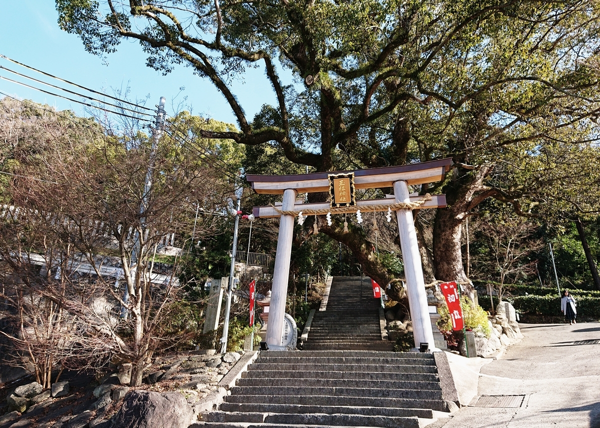 f:id:Kaimotu_Hatuji:20200111193453j:plain