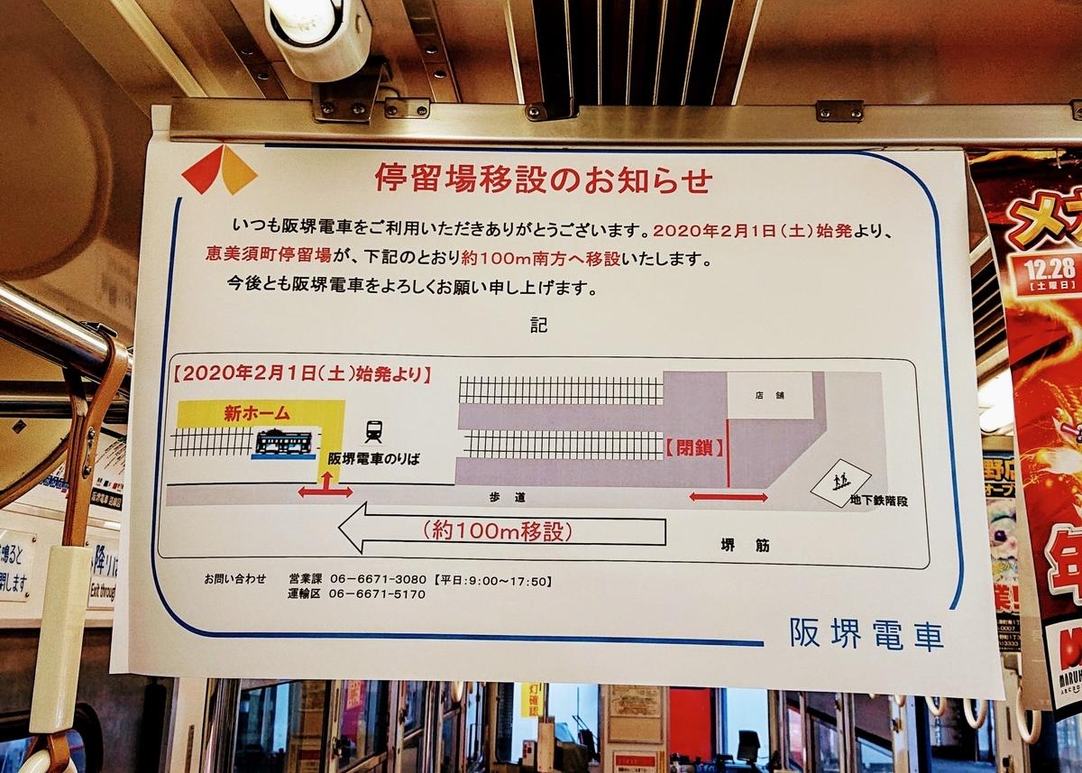 f:id:Kaimotu_Hatuji:20200113153850j:plain