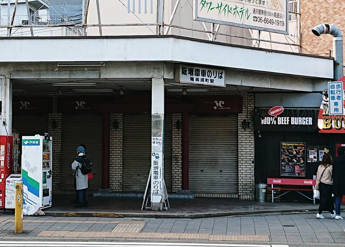f:id:Kaimotu_Hatuji:20200113155413j:plain