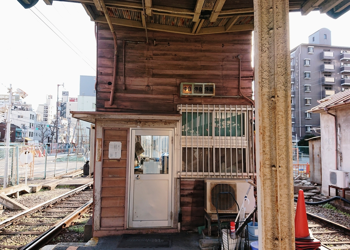 f:id:Kaimotu_Hatuji:20200113155616j:plain