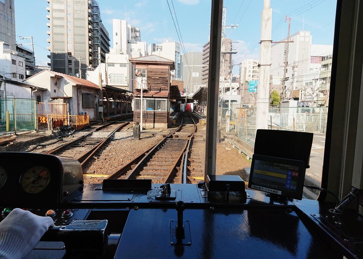 f:id:Kaimotu_Hatuji:20200113175058j:plain