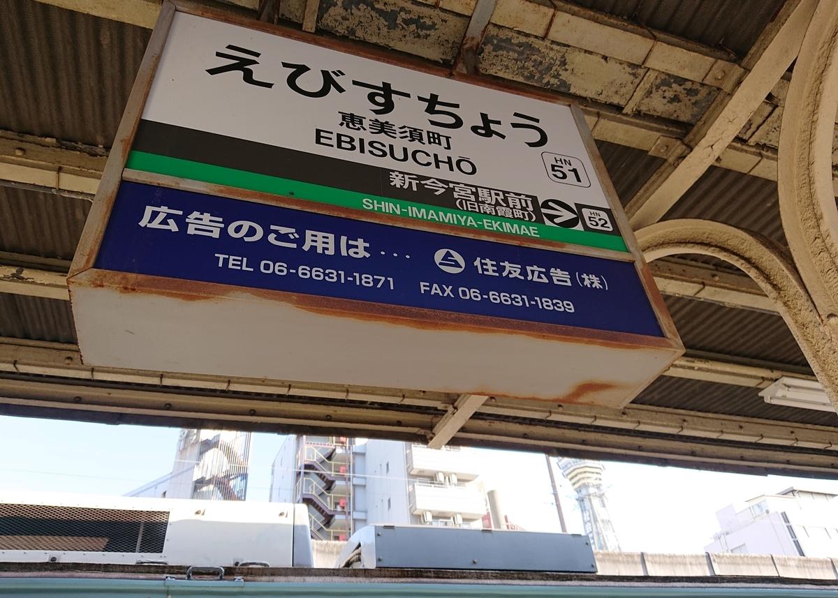 f:id:Kaimotu_Hatuji:20200113182510j:plain