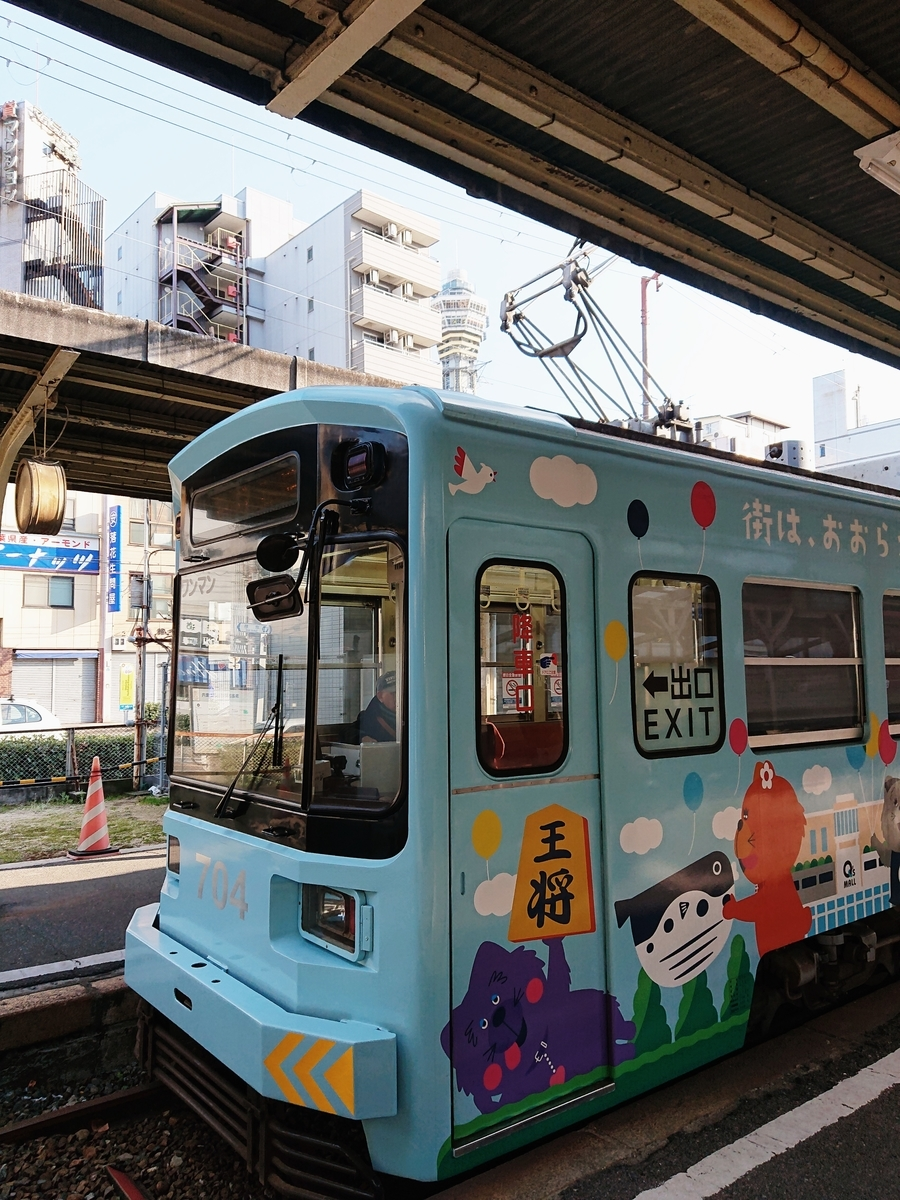 f:id:Kaimotu_Hatuji:20200113211115j:plain