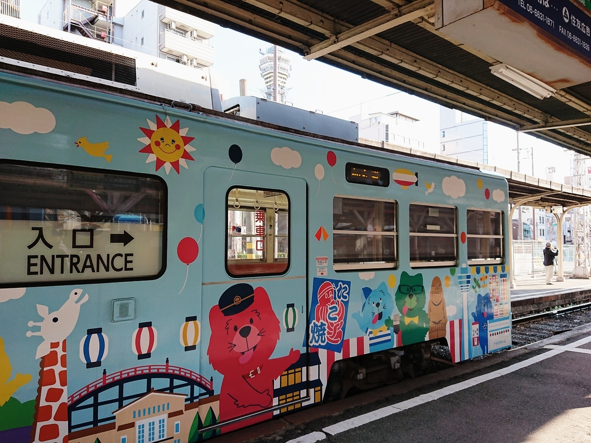 f:id:Kaimotu_Hatuji:20200113211632j:plain