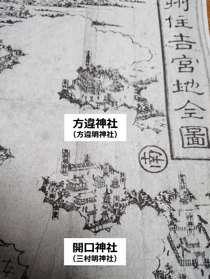 f:id:Kaimotu_Hatuji:20200114191336p:plain