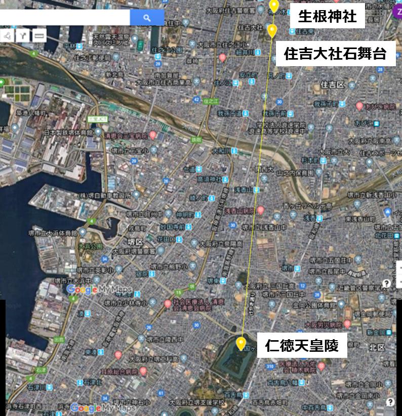 f:id:Kaimotu_Hatuji:20200114203459p:plain