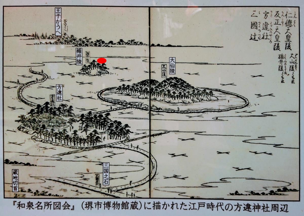 f:id:Kaimotu_Hatuji:20200114211808p:plain