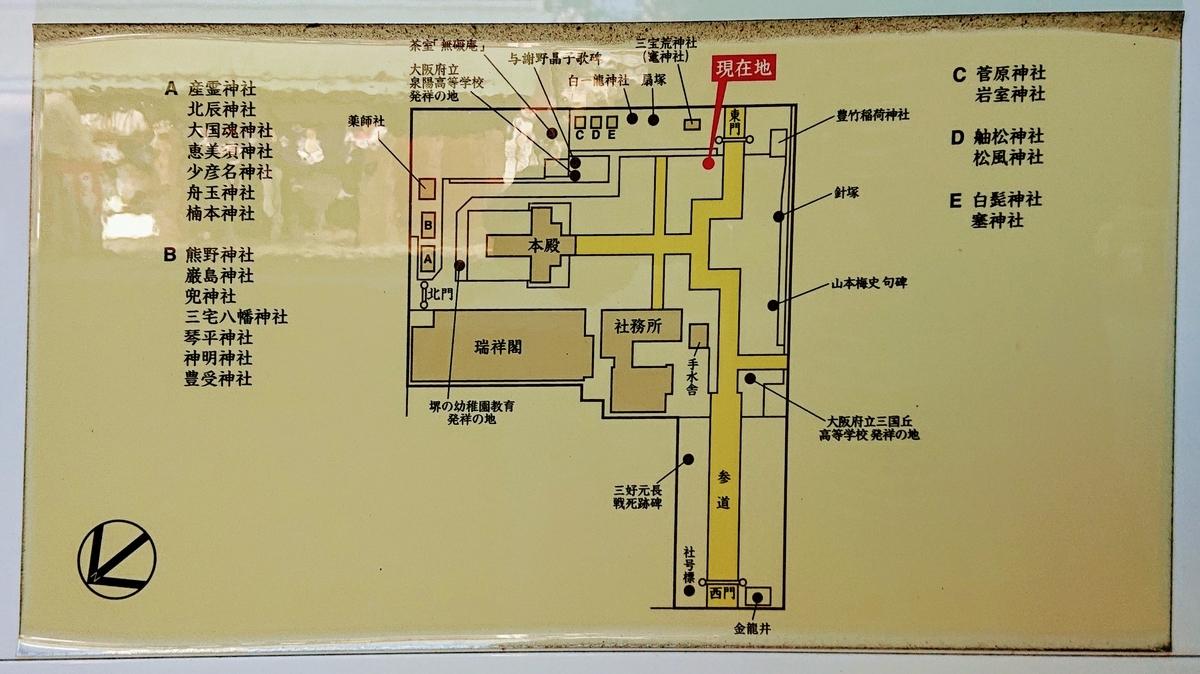 f:id:Kaimotu_Hatuji:20200115201611j:plain