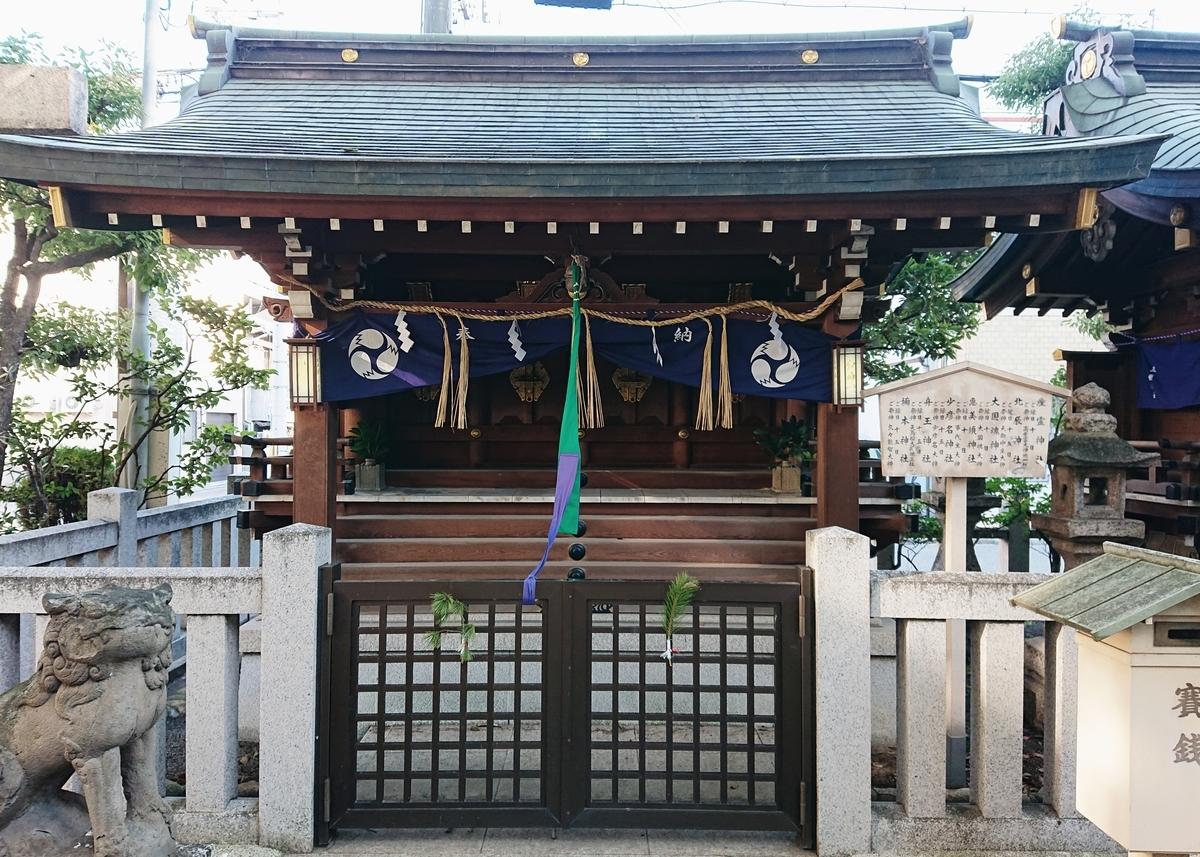 f:id:Kaimotu_Hatuji:20200115202809j:plain