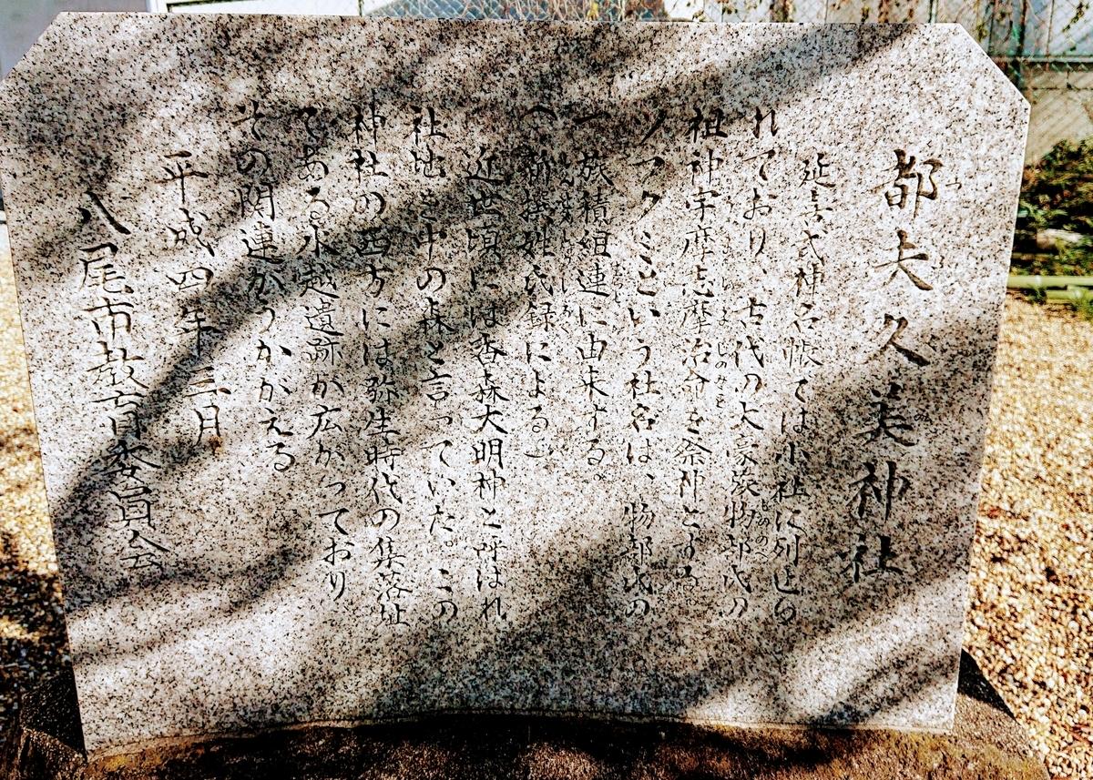 f:id:Kaimotu_Hatuji:20200116183118j:plain