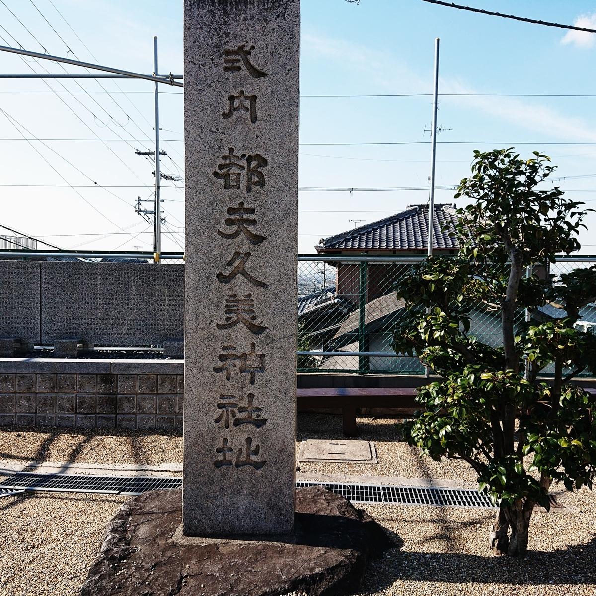 f:id:Kaimotu_Hatuji:20200116183228j:plain