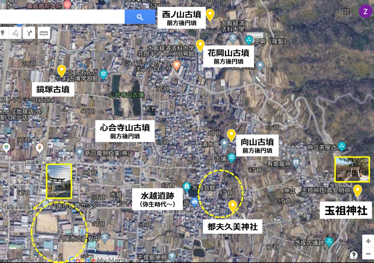 f:id:Kaimotu_Hatuji:20200118091102p:plain