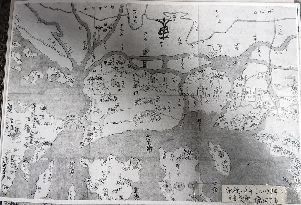 f:id:Kaimotu_Hatuji:20200118141938j:plain