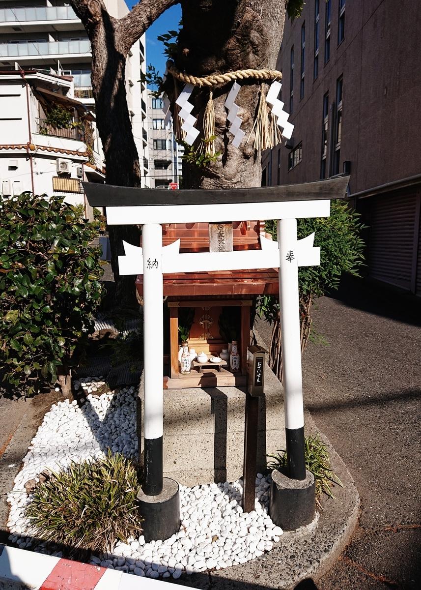 f:id:Kaimotu_Hatuji:20200118183944j:plain
