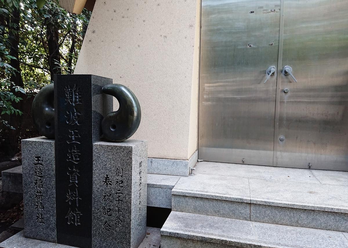f:id:Kaimotu_Hatuji:20200118194302j:plain