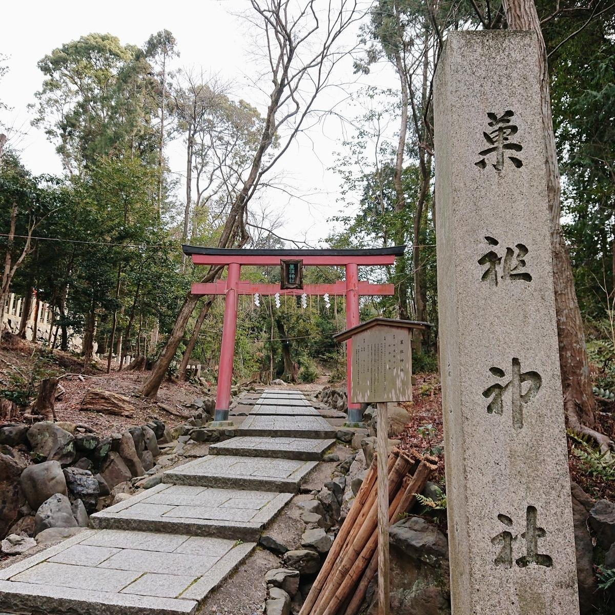 f:id:Kaimotu_Hatuji:20200119172428j:plain