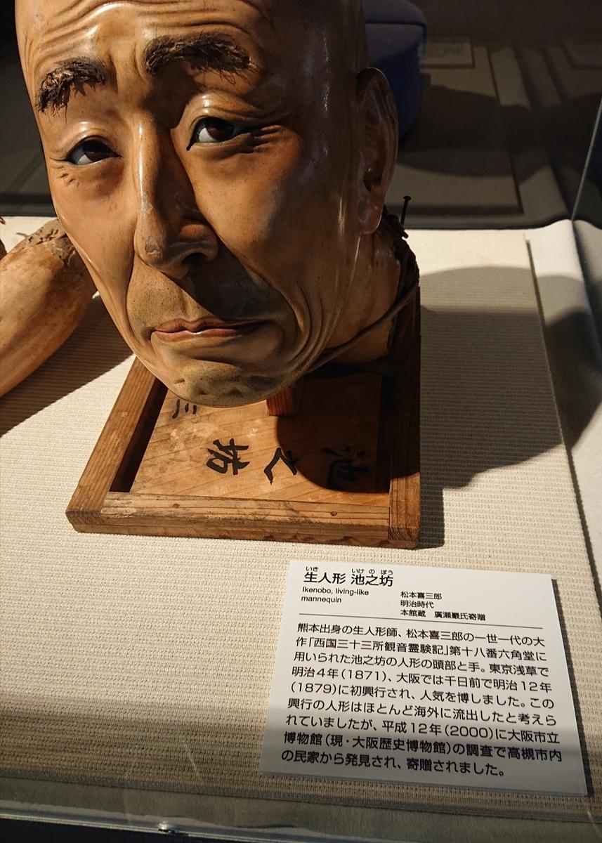 f:id:Kaimotu_Hatuji:20200121172827j:plain