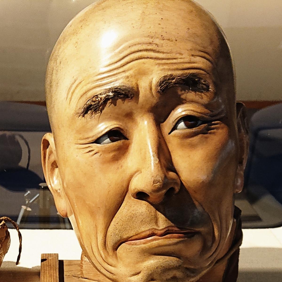 f:id:Kaimotu_Hatuji:20200121172843j:plain