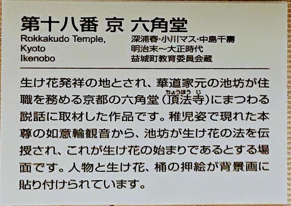 f:id:Kaimotu_Hatuji:20200121182527j:plain