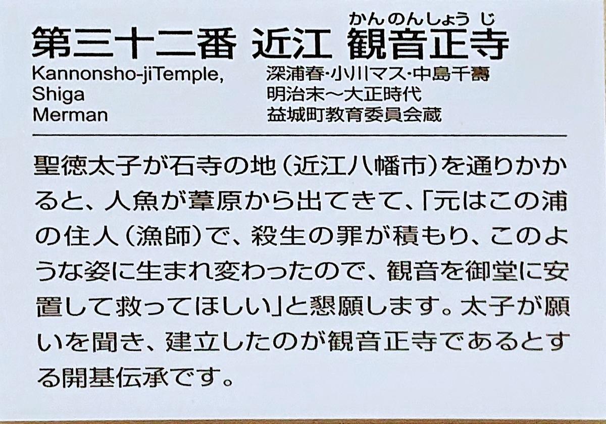 f:id:Kaimotu_Hatuji:20200121183042j:plain