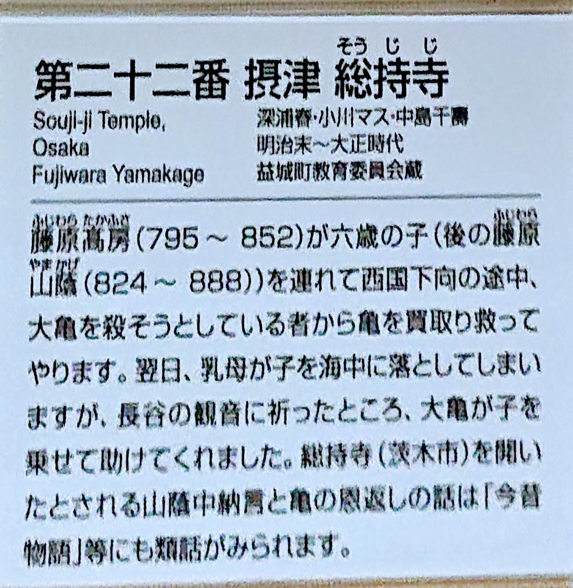 f:id:Kaimotu_Hatuji:20200121183739j:plain