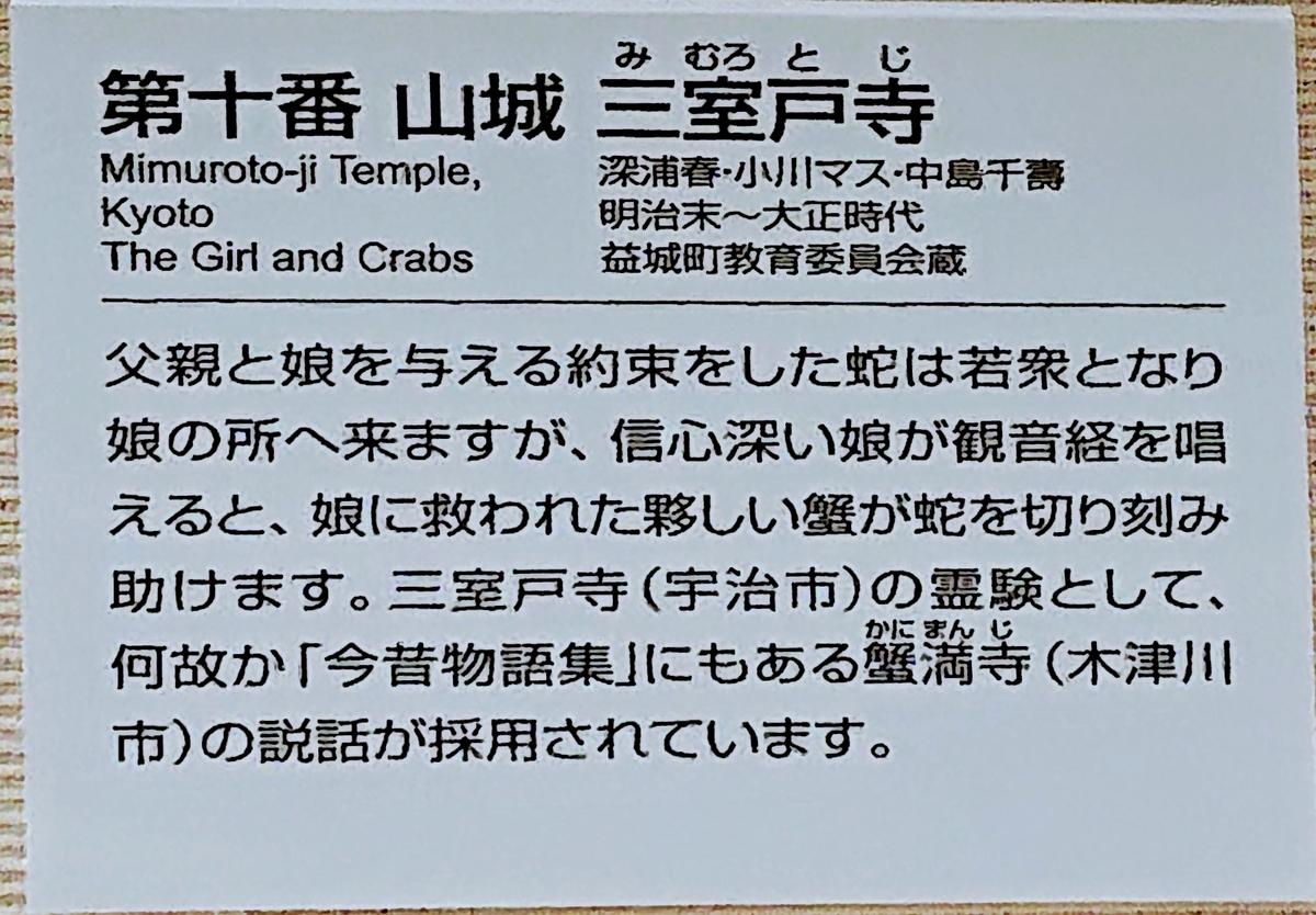 f:id:Kaimotu_Hatuji:20200121185353j:plain