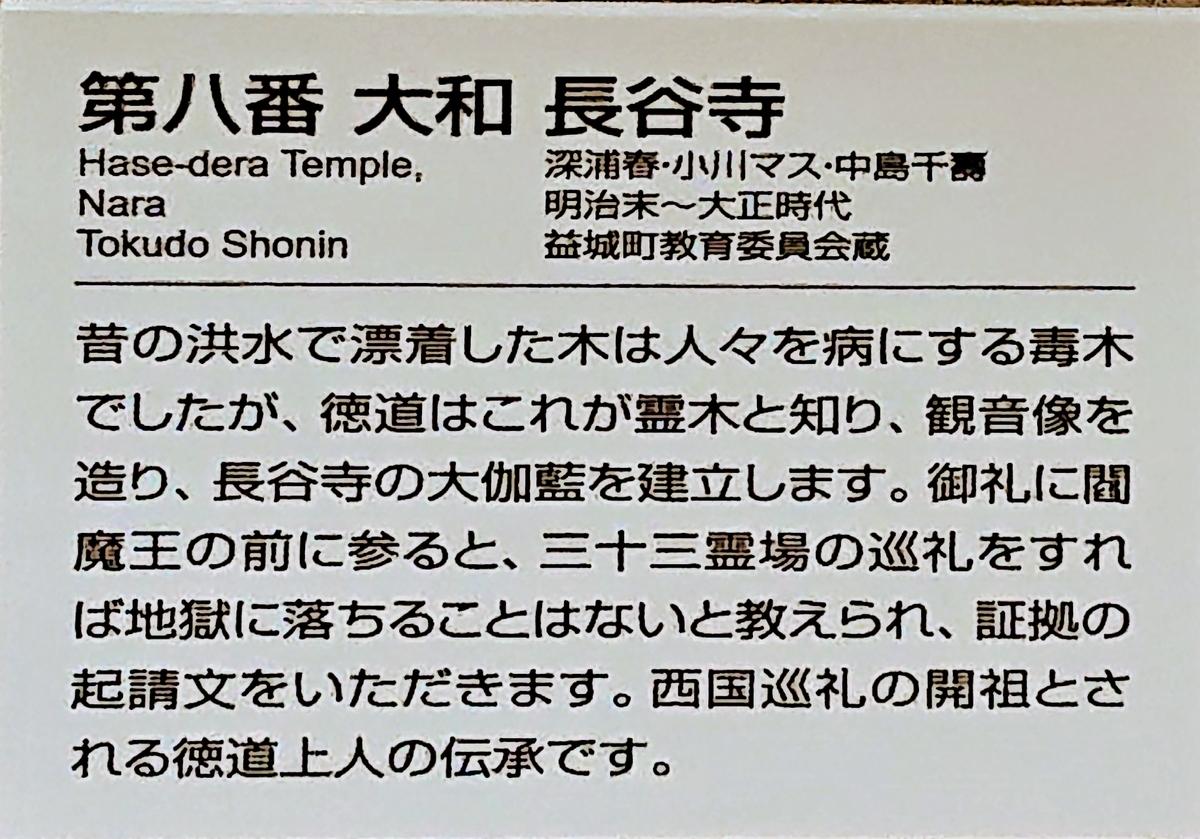 f:id:Kaimotu_Hatuji:20200121185911j:plain