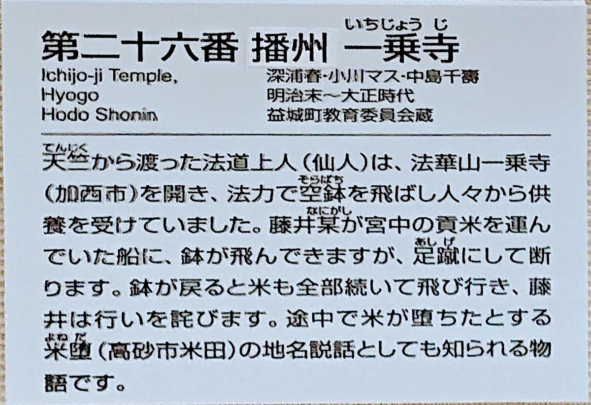 f:id:Kaimotu_Hatuji:20200123040423j:plain