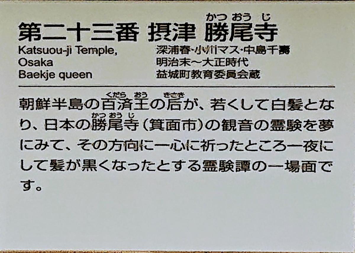 f:id:Kaimotu_Hatuji:20200123040729j:plain