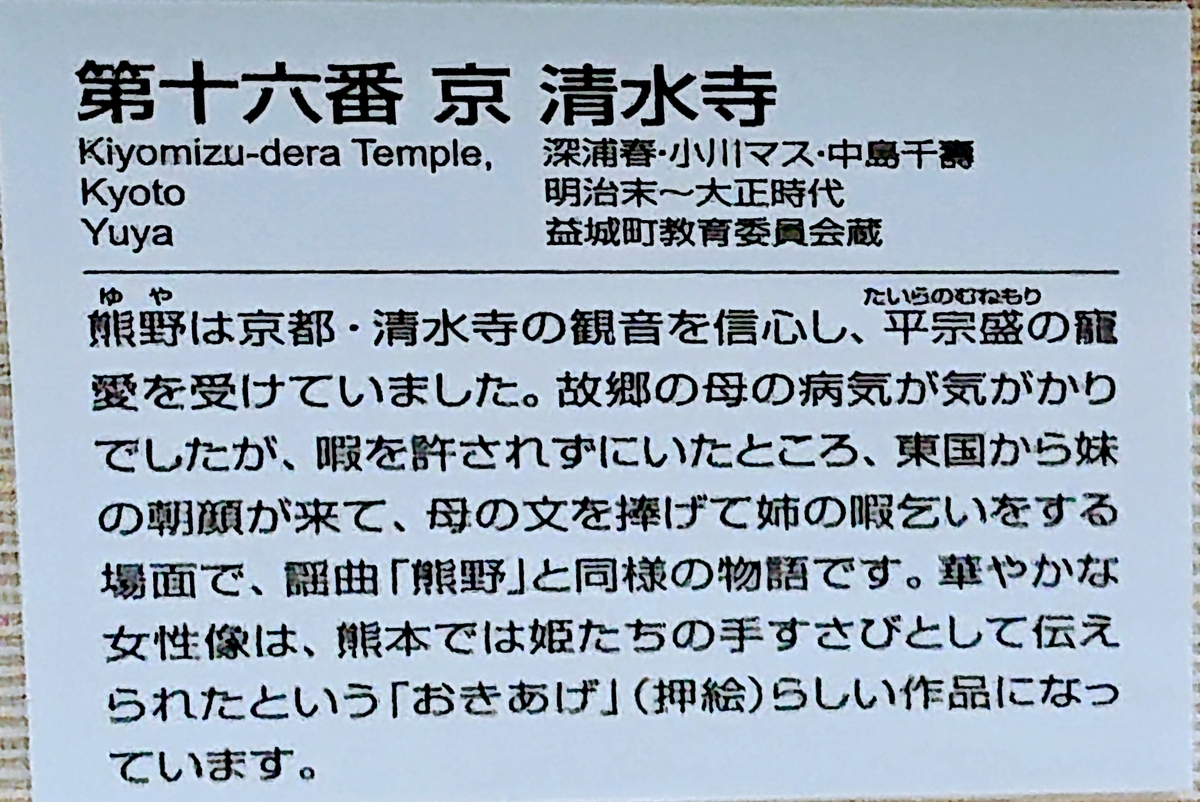 f:id:Kaimotu_Hatuji:20200123041113j:plain