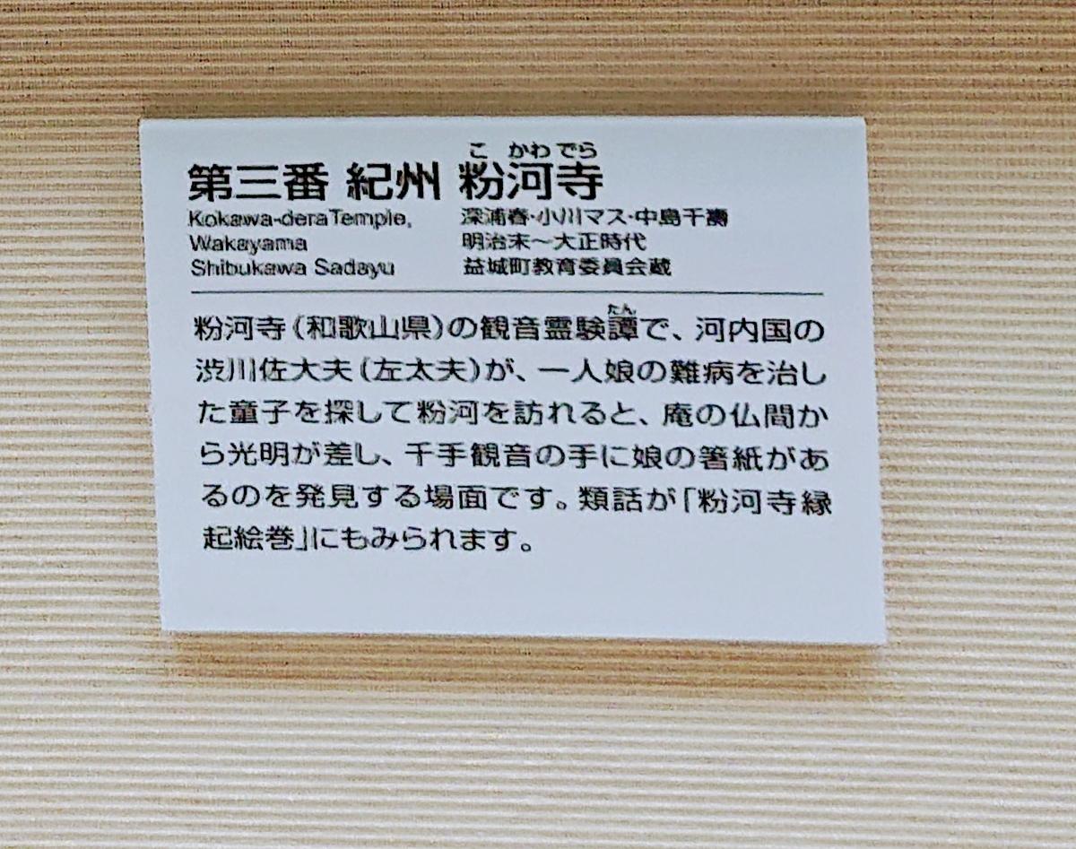 f:id:Kaimotu_Hatuji:20200123041715j:plain