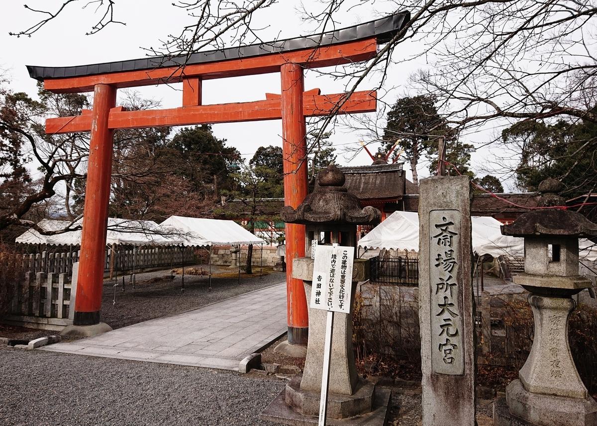 f:id:Kaimotu_Hatuji:20200124181206j:plain