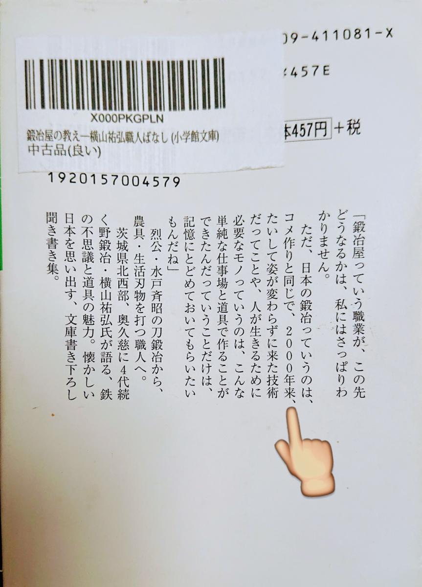 f:id:Kaimotu_Hatuji:20200125211149p:plain