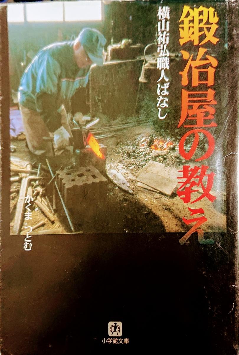 f:id:Kaimotu_Hatuji:20200125211209j:plain