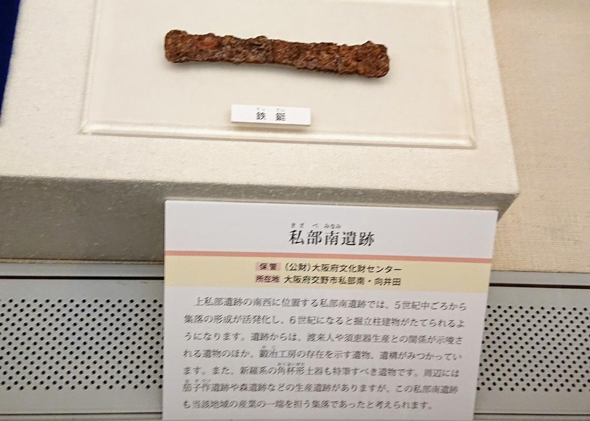 f:id:Kaimotu_Hatuji:20200127070410j:plain