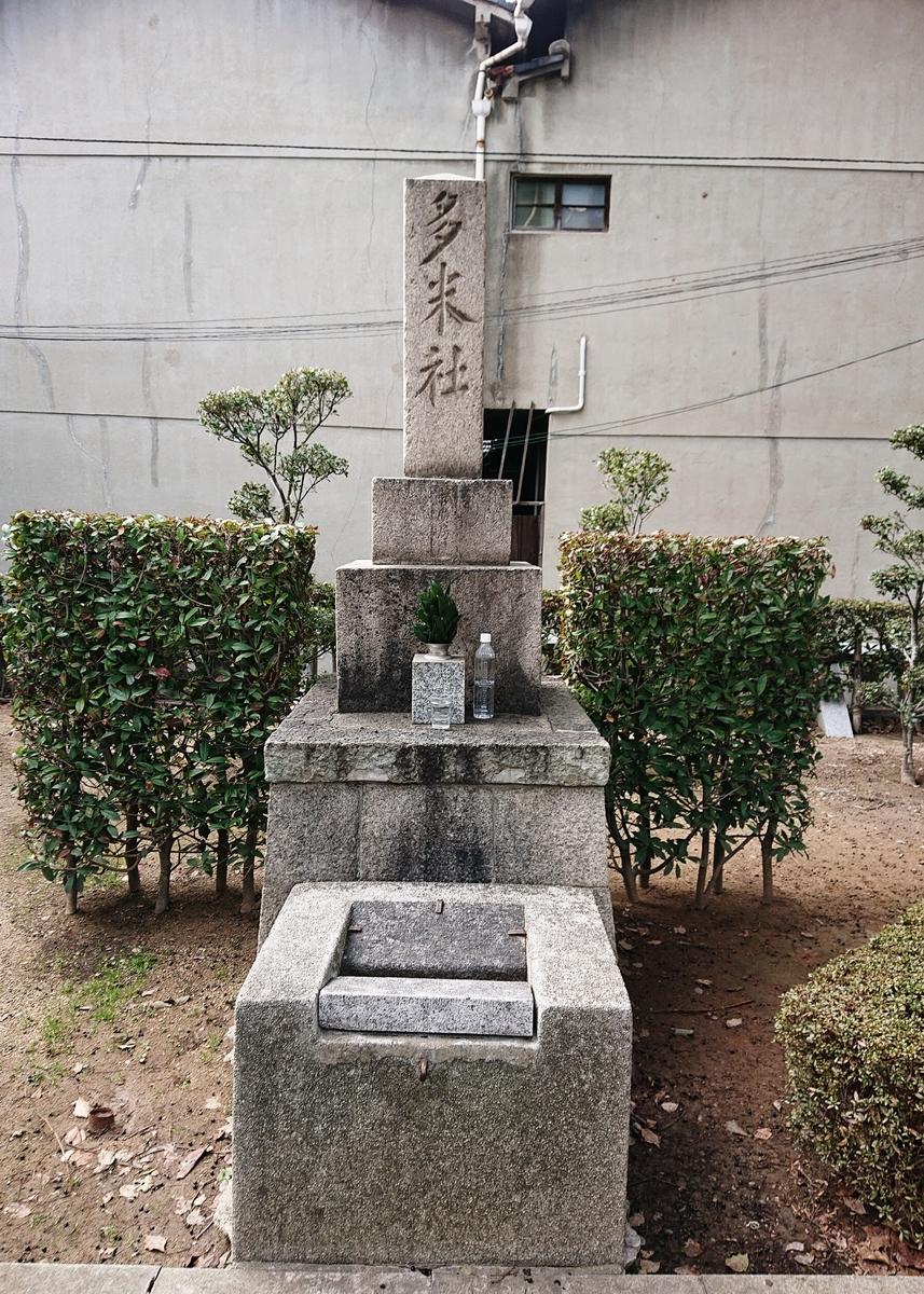 f:id:Kaimotu_Hatuji:20200127133819j:plain