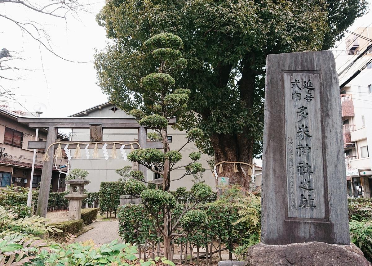 f:id:Kaimotu_Hatuji:20200127133908j:plain