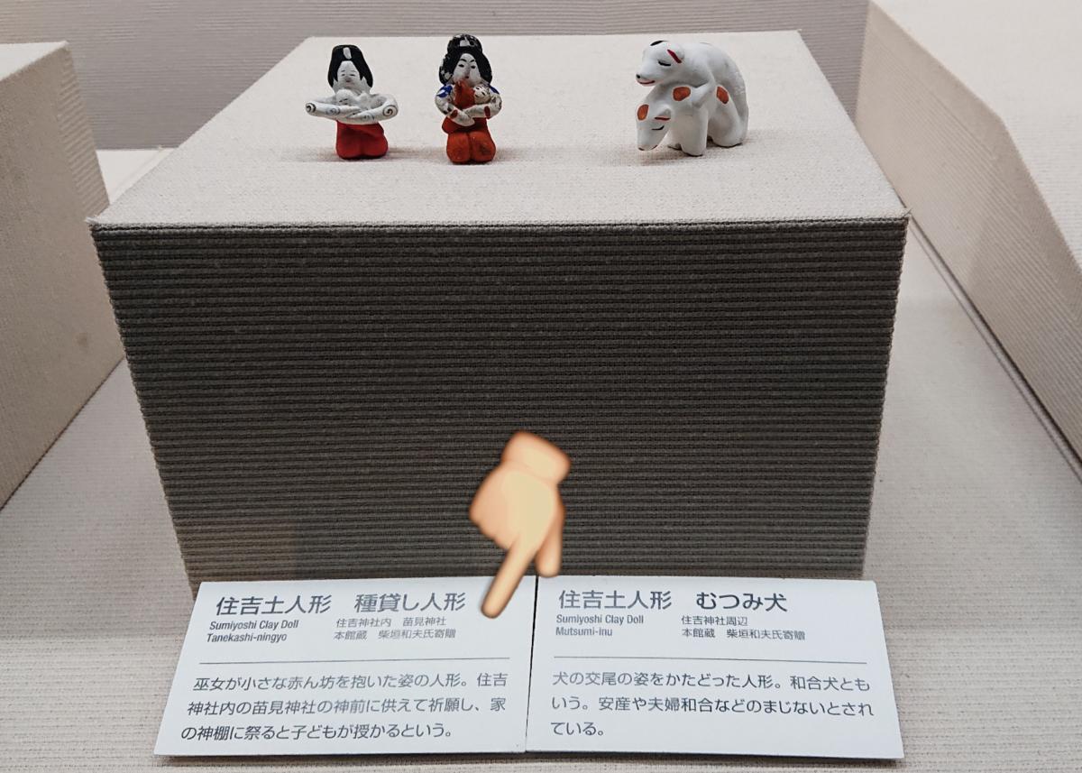 f:id:Kaimotu_Hatuji:20200127204043p:plain