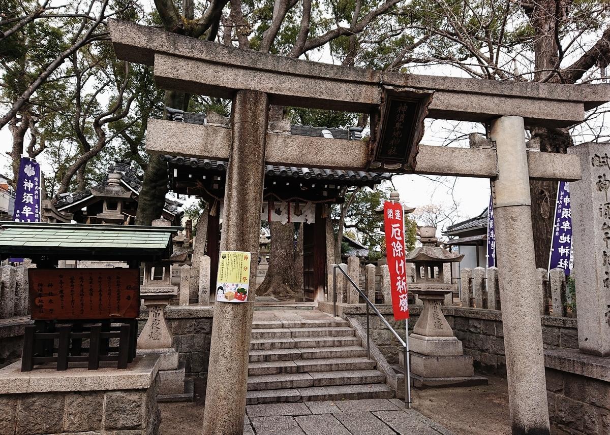 f:id:Kaimotu_Hatuji:20200128181241j:plain