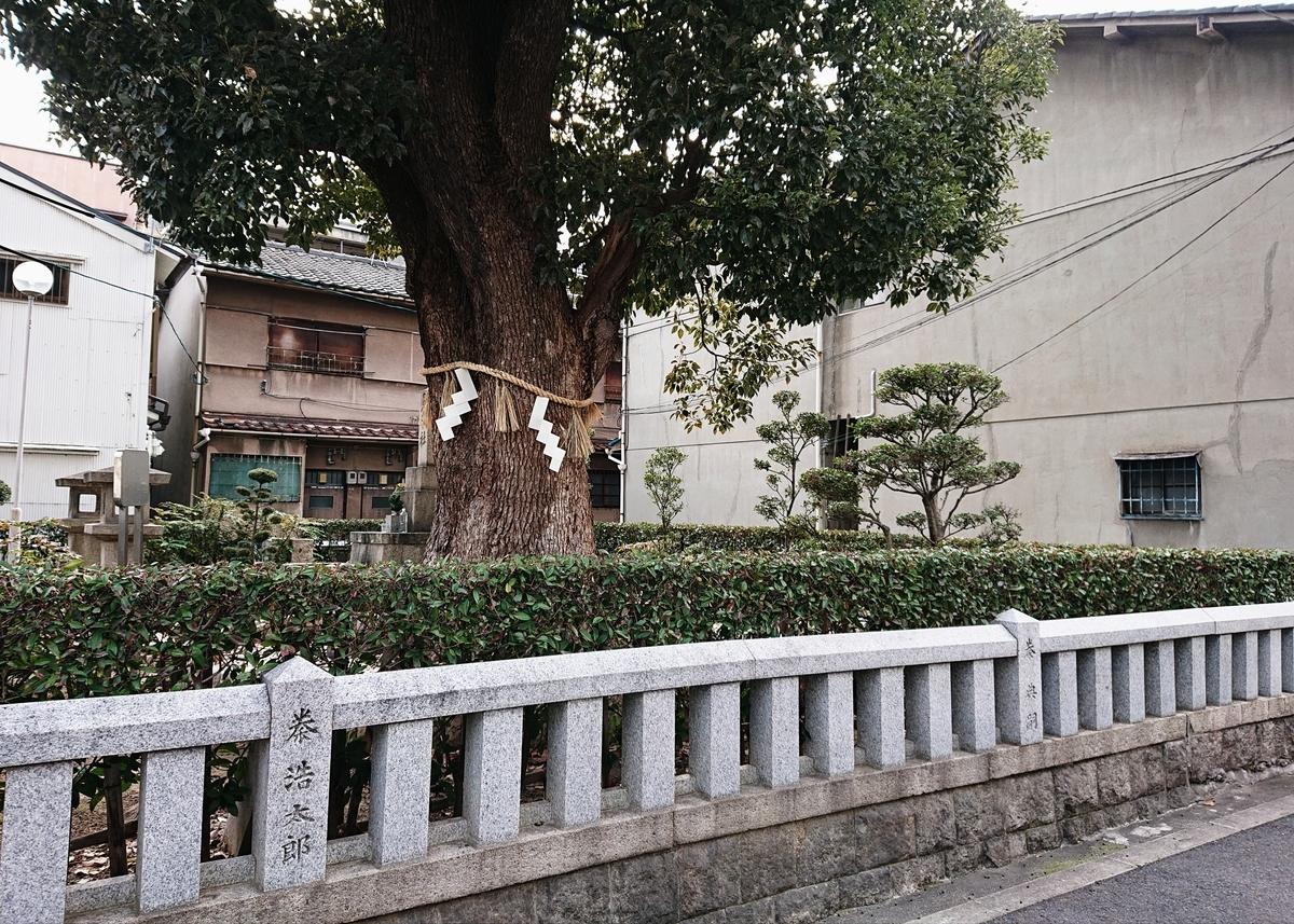 f:id:Kaimotu_Hatuji:20200128194700j:plain