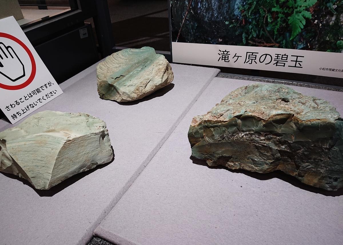 f:id:Kaimotu_Hatuji:20200129153822j:plain